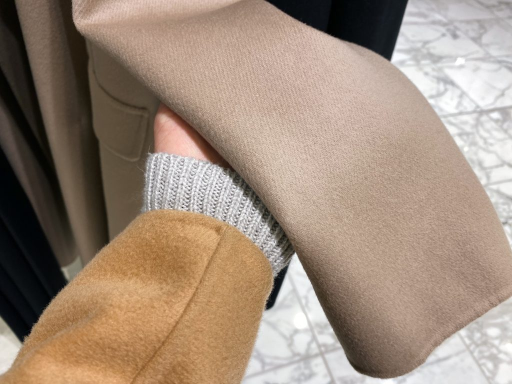 The Curated vs 'S Max Mara Wool
